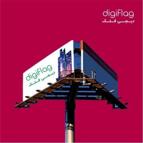 میله پرچم، دکل پرچم، انواع میله و سازه های تبلیغاتی