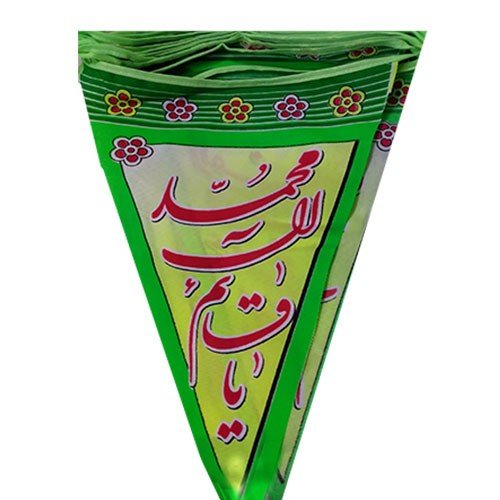 پرچم ریسه مذهبی ویژه نیمه شعبان