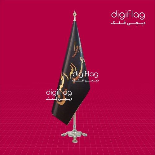 پرچم تشریفات مذهبی