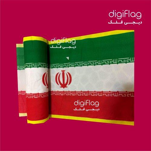 طاقه پرچم ایران