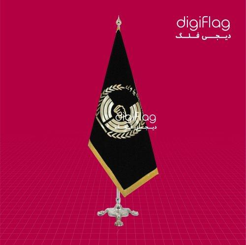 پرچم تشریفات چاپ لیزر