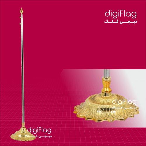 پایه پرچم خورشیدی ممتاز طلایی