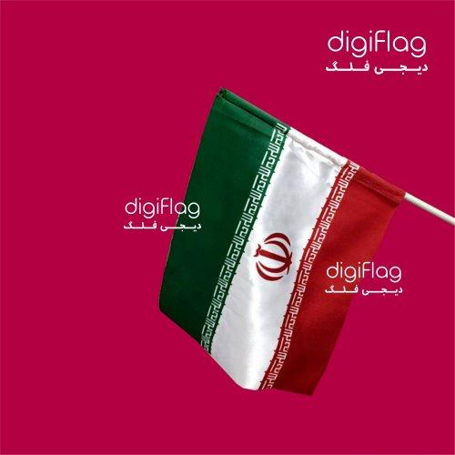 پرچم دستی ایران خارجی